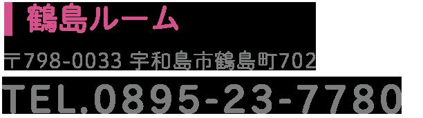 恵美須町ルーム